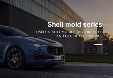 Shell mold series
