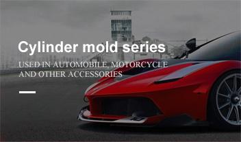 Cylinder mould series
